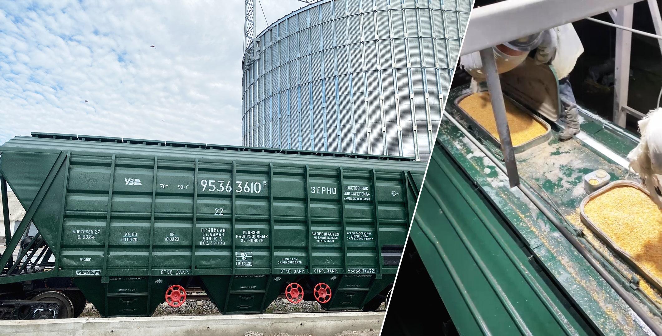 BGS Rail перевезла перші 100 000 тонн зерна