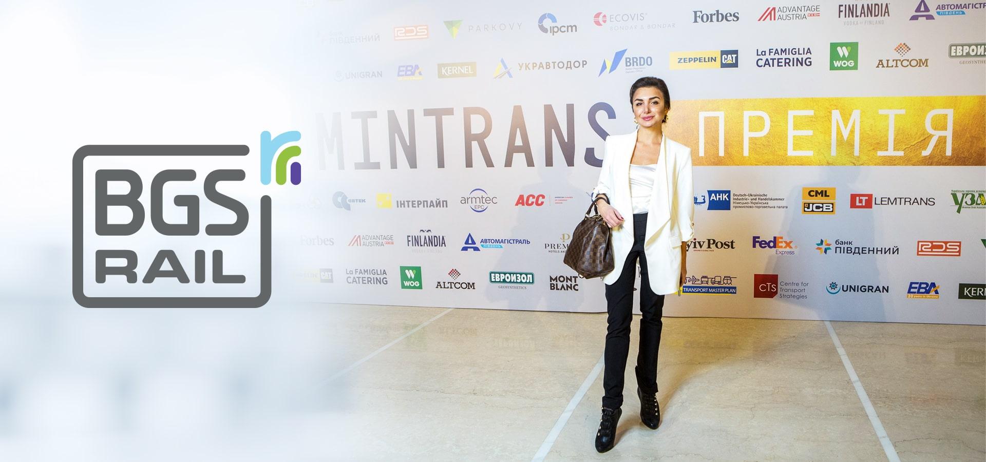 Представники компані BGS Rail взяли участь в міжнародному транспортному форумі MINTRANS